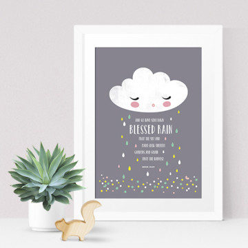 Quran Quote Blessed Rain Cloud Nursery Print